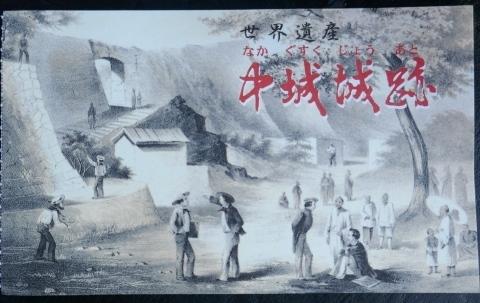 中城城8.jpg