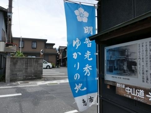 中山道大井宿6.jpg