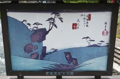 中山道大湫宿9a.jpg