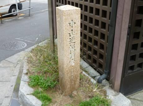 中山道板橋宿.jpg