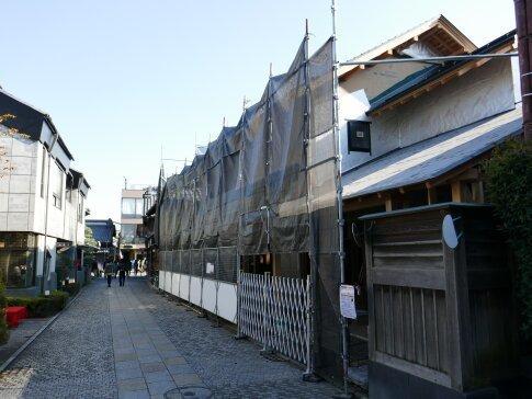 中島家店舗2.jpg