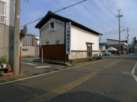 中野竹子の墓.jpg
