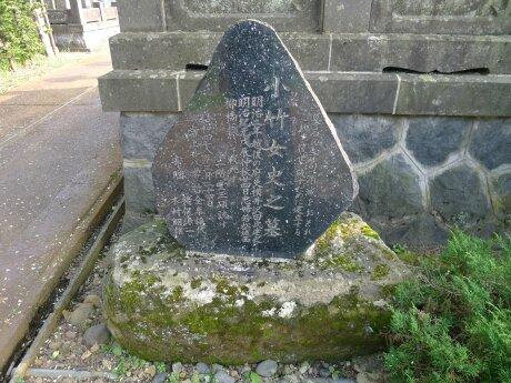 中野竹子の墓2.jpg