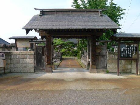 中野竹子の墓 法界寺.jpg