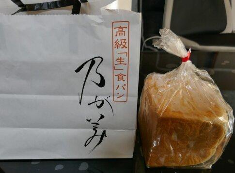 乃が美 川越2.jpg