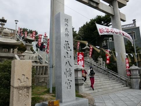 亀山八幡宮.jpg