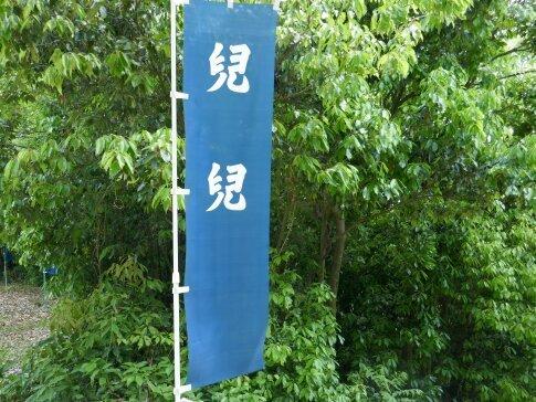 亀山城7.jpg