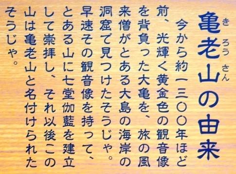 亀老山展望台7.jpg