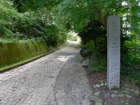 二俣城.jpg