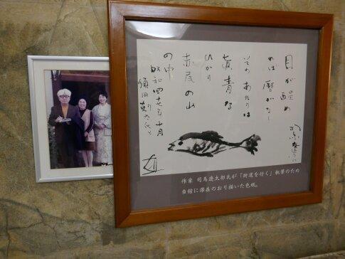 五箇山温泉赤尾館5.jpg