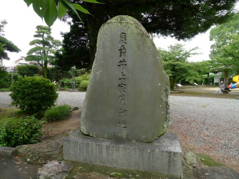 井上公園2.jpg