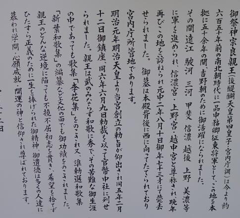 井伊谷宮2.jpg