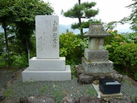 人柱お静の慰霊碑.jpg