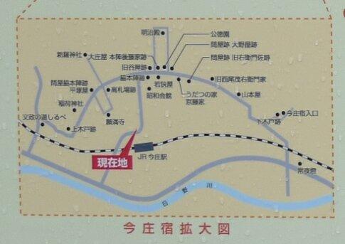 今庄宿 map.jpg
