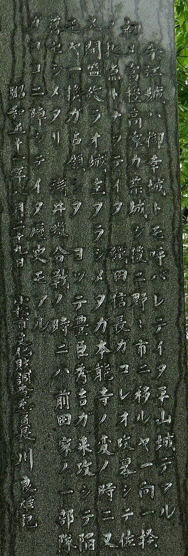 今江城址4.jpg