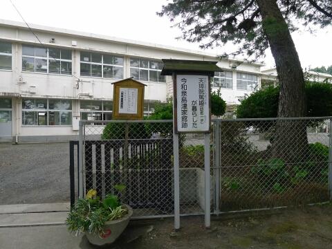 今泉島津邸跡.jpg