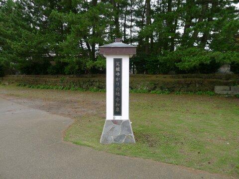 今泉島津邸跡3.jpg