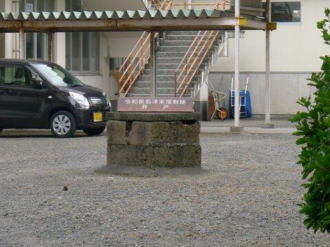 今泉島津邸跡4.jpg