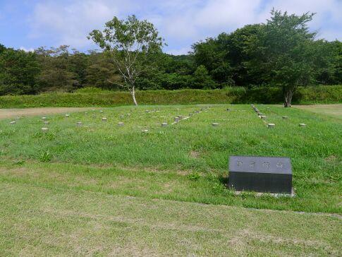 仙台藩白老陣屋2.jpg