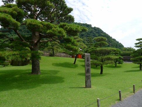 仙巌園1.jpg