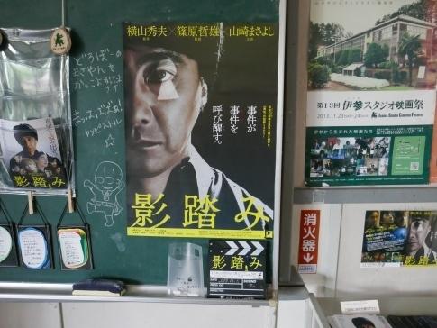 伊参スタジオ公園6.jpg