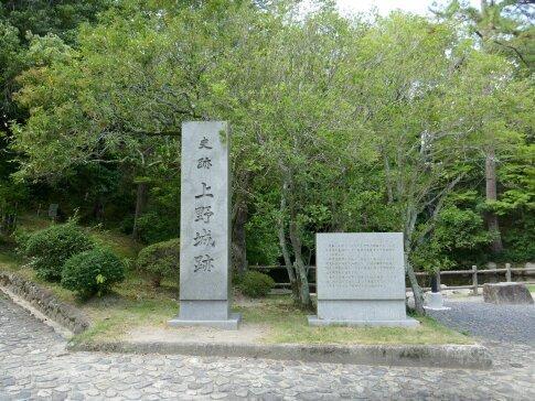 伊賀上野城.jpg