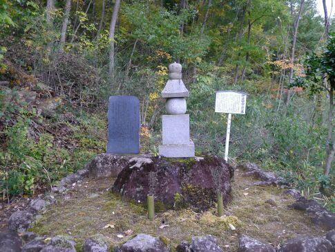 伊達種宗の墓.jpg