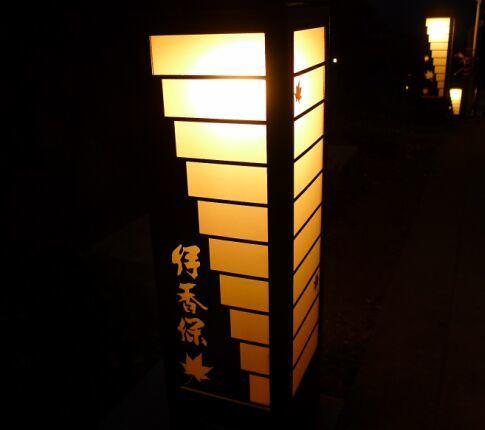 伊香保温泉2.jpg