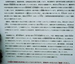 会津新宮城5.jpg