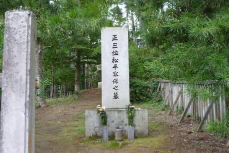 会津松平家墓所 松平容保の墓.jpg