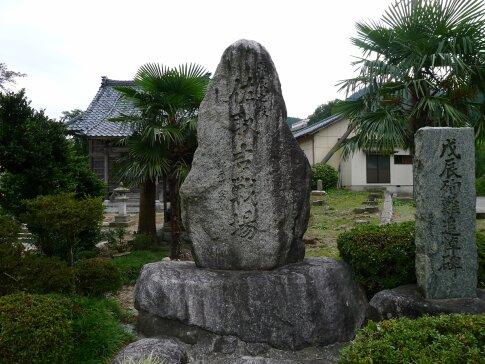 佐取古戦場.jpg