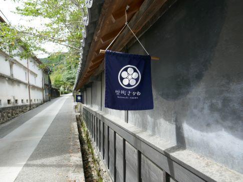 佐川の町並み.jpg
