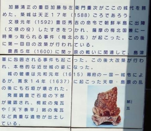 佐敷城2.jpg