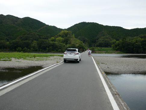 佐田の沈下橋2.jpg