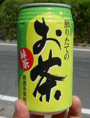 佐賀サンレイのお茶.jpg