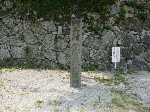 佐賀城鯱の門3.jpg