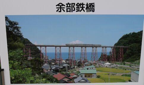 余部鉄橋4.jpg