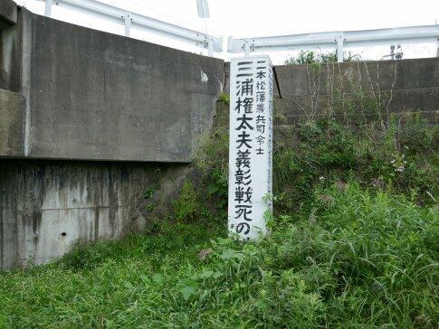 供中口古戦場.jpg