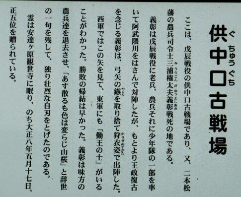 供中口古戦場2.jpg