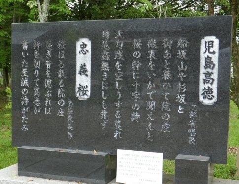 児島高徳像3.jpg