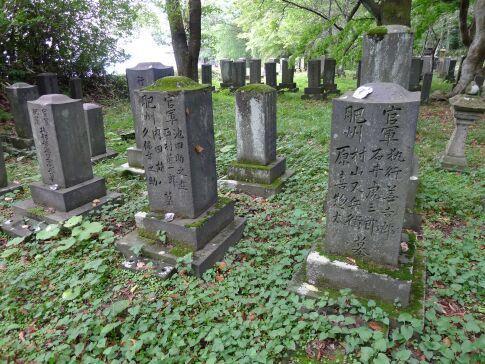 全良寺官修墓地2.jpg