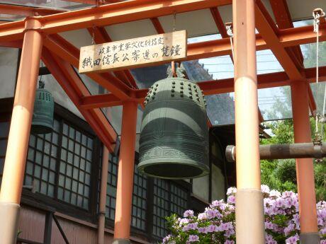 円徳寺 梵鐘.jpg