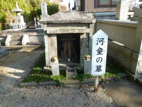 円応寺 中津 河童の墓.jpg