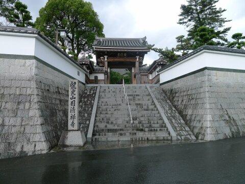 円清寺.jpg
