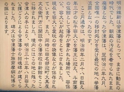 円通寺2.jpg