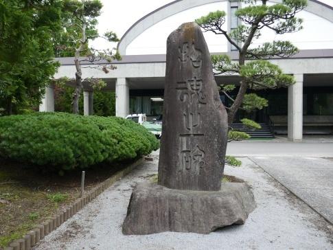 円通寺4.jpg