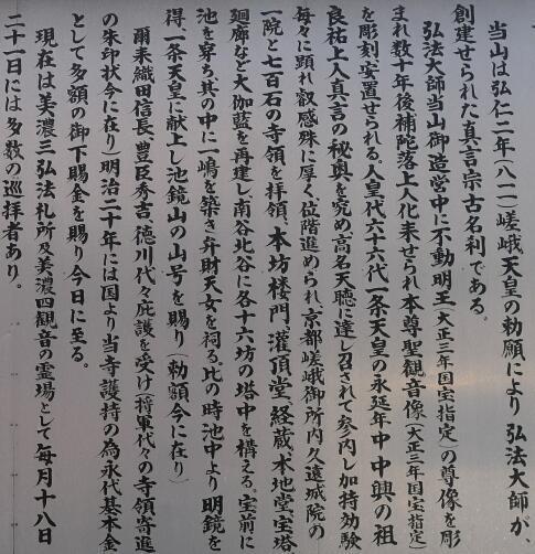 円鏡寺2.jpg