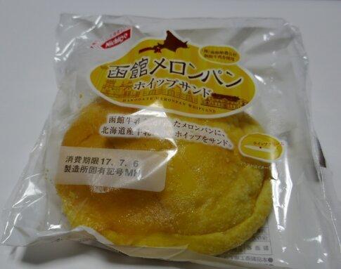 函館メロンパン.jpg