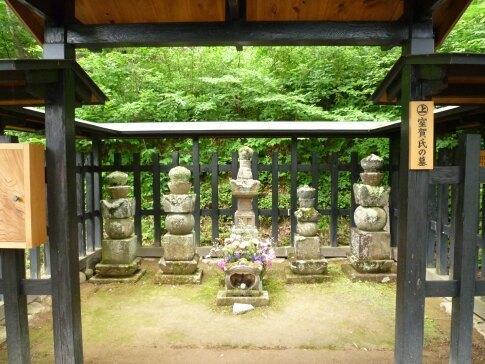 前松寺 室賀氏の墓.jpg
