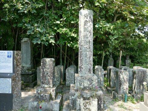 副島種臣の墓.jpg